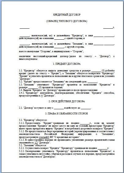 В временном удостоверении указывается серия и номер