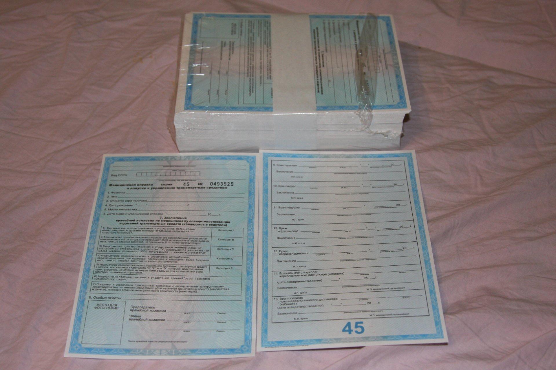 схема ведения беременности по новому приказу 302н