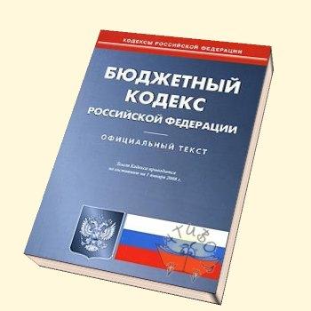 КоАП РФ (Кодекс об административных правонарушениях).