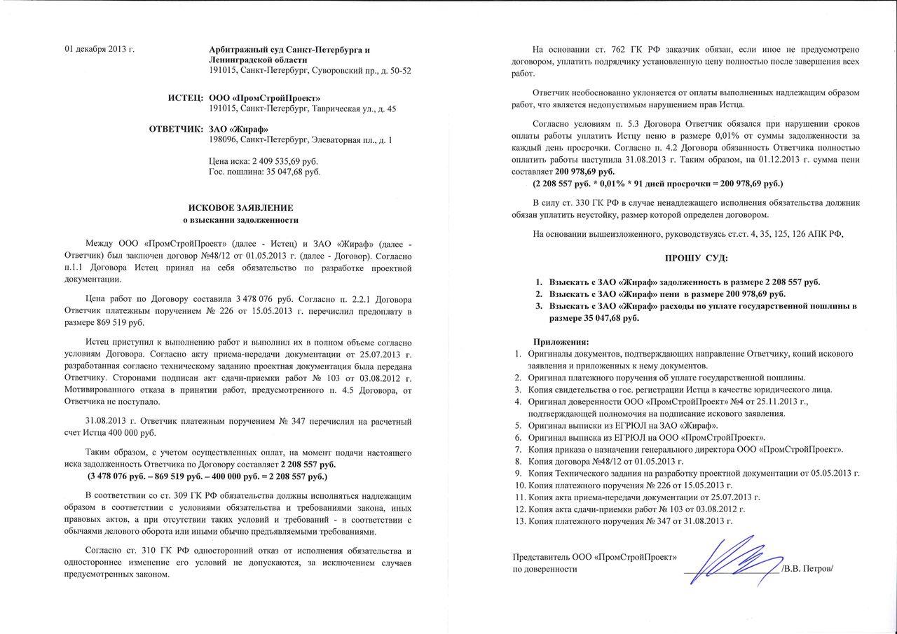 бланк заявления на возмещения по осаго от мск