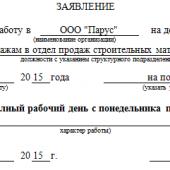 ГРАЖДАНСКИЙ КОДЕКС РОССИЙСКОЙ ФЕДЕРАЦИИ (ЧАСТЬ )