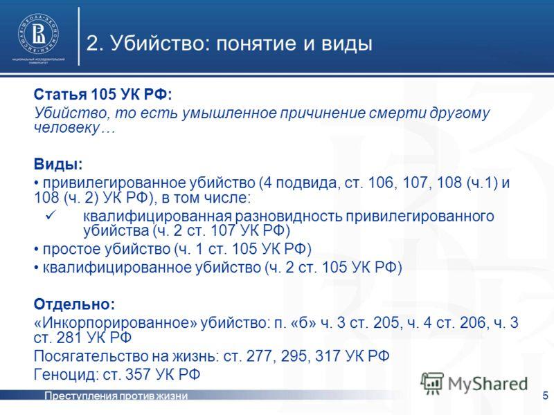 slide_5