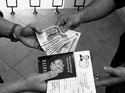 Поддельные водительские права — Имигрант